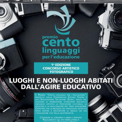 """PREMIO FOTOGRAFICO """"Cento linguaggi per l'educazione"""""""