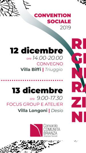 RIGENERAZIONI: la convention sociale 2019 del Consorzio