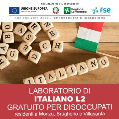 LABORATORIO DI ITALIANO PER STRANIERI